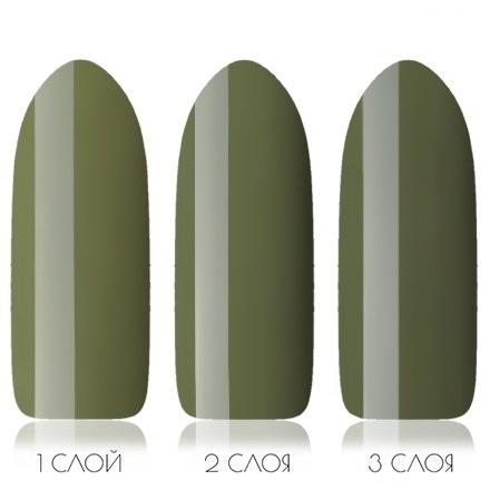 Uskusi, Гель-лак №195 (8 мл.)-2
