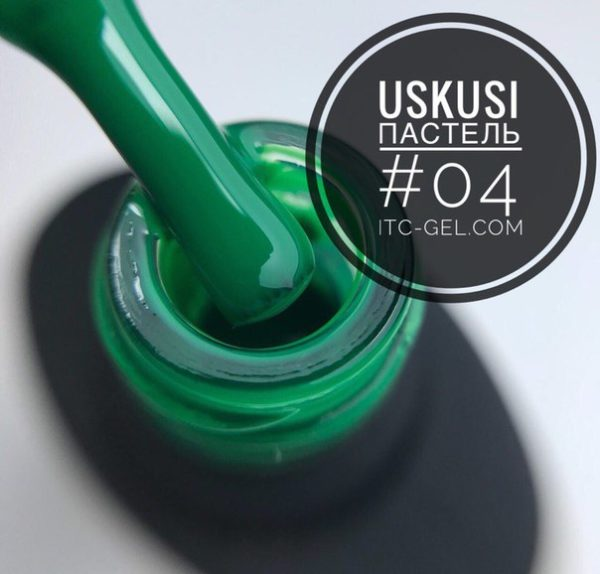 Uskusi, Гель-лак Пастель №004 (8 мл.)