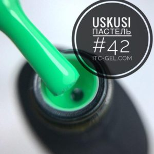 Uskusi, Гель-лак Пастель №042 (8 мл.)
