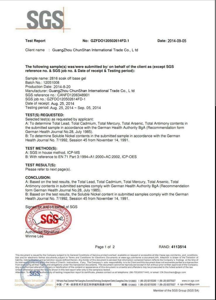 Сертификат Uskusi SGS